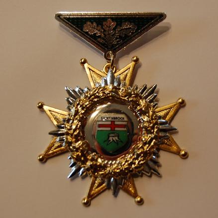 Stukenbrocker Wappen
